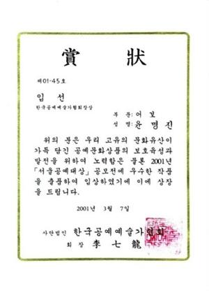 사본 -공예협회300.jpg