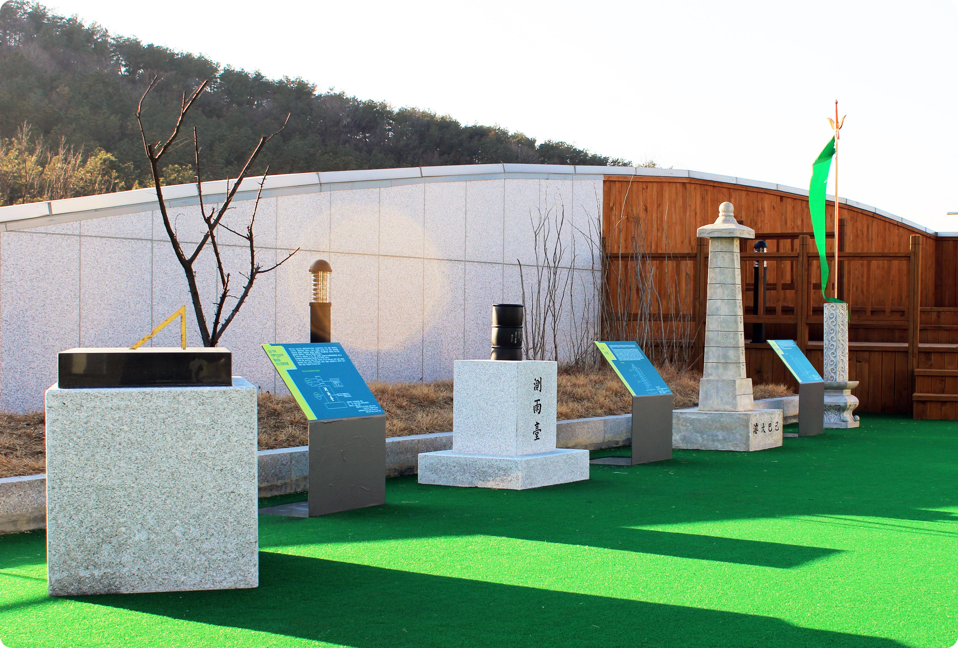 시흥농업기술센터1.jpg