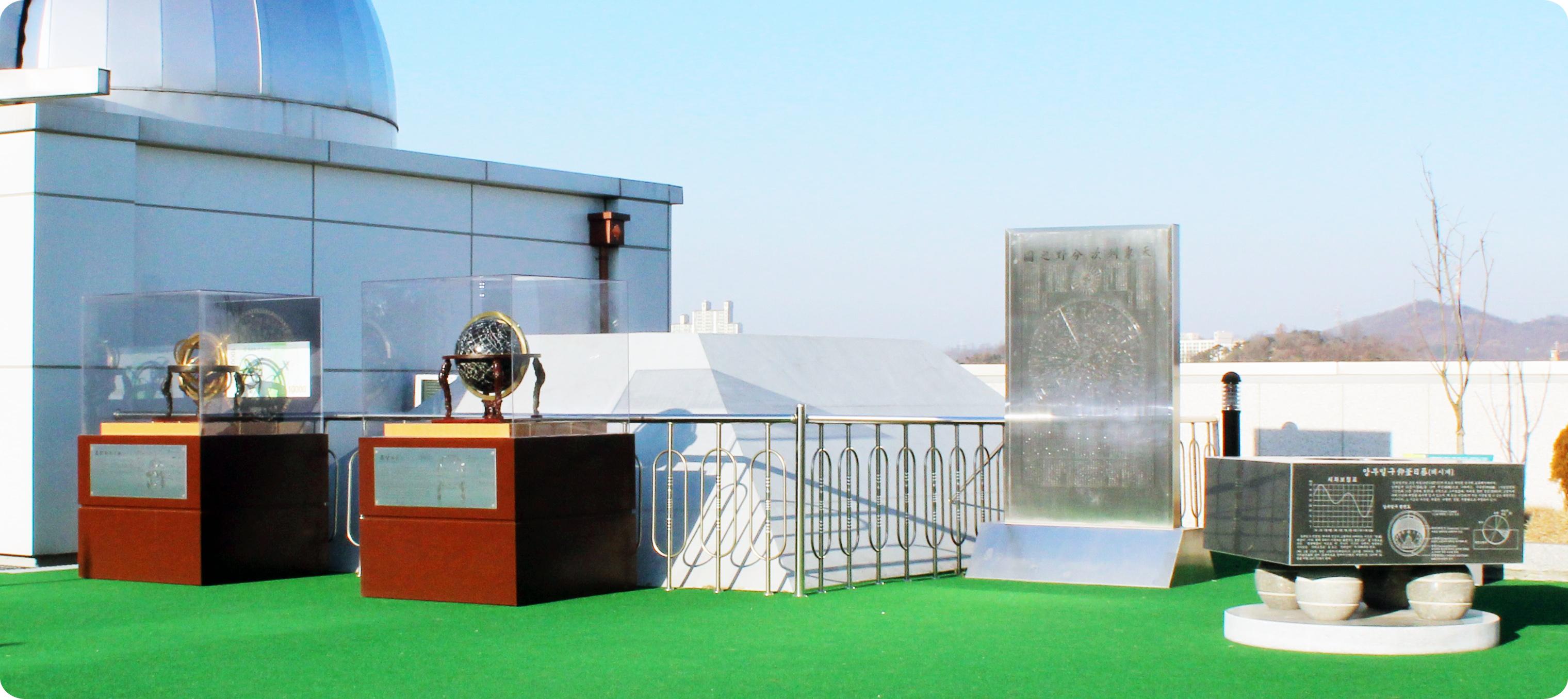 시흥농업기술센터2.jpg