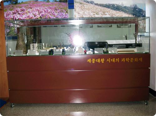 정남진천문대500.jpg
